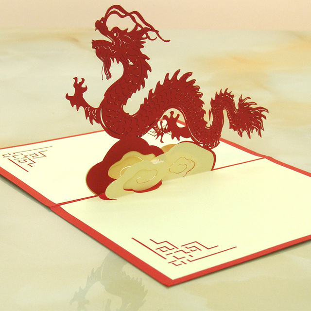 10pcs Lot Laser Cut Invitations 3d Cubic Dragon Greeting Cards