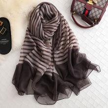Новинка 2019 летний шарф женская мягкая шаль в полоску длинный
