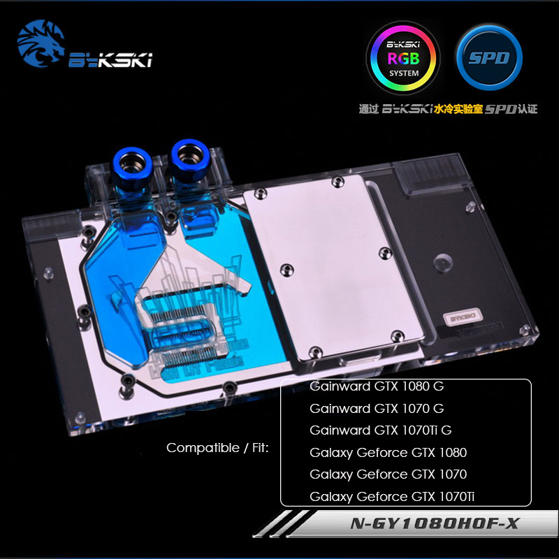 Bykski water block use for Gainward GTX 1080/1070Ti/1070 G ,Galaxy Geforce GTX 1080/1070Ti/1070,RGB/RBW Light N-GY1080HOF-X image
