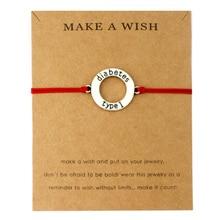 Диабетический тип 1 аутизм головоломка осознания талисманы браслеты для женщин мужчин любовь дружба модные украшения Рождественский подарок