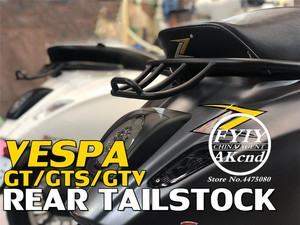 Image 1 - Motorcycle tail rack Tailstock motorbike sports style back rack For vespa piaggion GTS Sport GT GTV 300 946 black tailstock