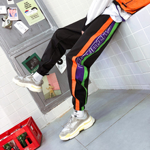 Fashion Casual Mens Pants Spring And Autumn New M-2XL Color Matching Loose Trousers Black Personality Youth Popular