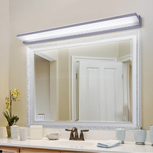 Modern brief waterproof Led mirror light  antimist bathroom mirror cabinet wall lamp stainless steel цены онлайн