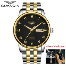 GUANQIN Original Men's Watch Japanese Movement Automatic Mechanical Watches Classic Analog Stainless Steel Link Bracelet Watch цена и фото