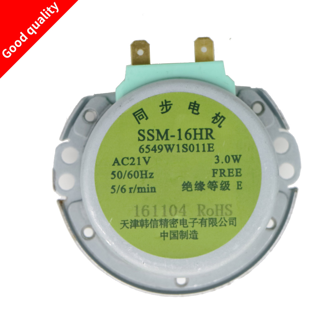 NEWEST Microwave Oven Synchronous Motor Tray Motors SSM-16HR AC 21V 3W 50/60Hz for LG Microwave Oven Parts цена