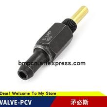 Выхлопной Клапан PCV, клапан для Hyundai Accent 1.6L 01 07 26740 26700 для Elantra Spectra 2.0L CERATO 04 MATRIX 01 GETZ 02 COUPE