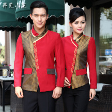 Bar Waiter Uniforms KTV Autumn Winter Female Long Sleeve Cook Work Coat Western-style Hotel Restaurant Waitress Clothes 18