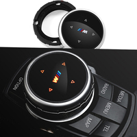 Car Styling Multimedia Idrive Modification Button Cover Knob Cover For BMW E90 F10 F18 F11 F15