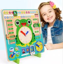 Multi-functional Kids Early Educational Creative Clock Time Cognition Learning Wood Toys Gift for Children 3-8 Years