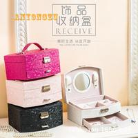 Leaf Pattern Pu Leather Jewelry Box Double Drawer Jewelry Box Princess High End Collection Storage Box Carrying Cases