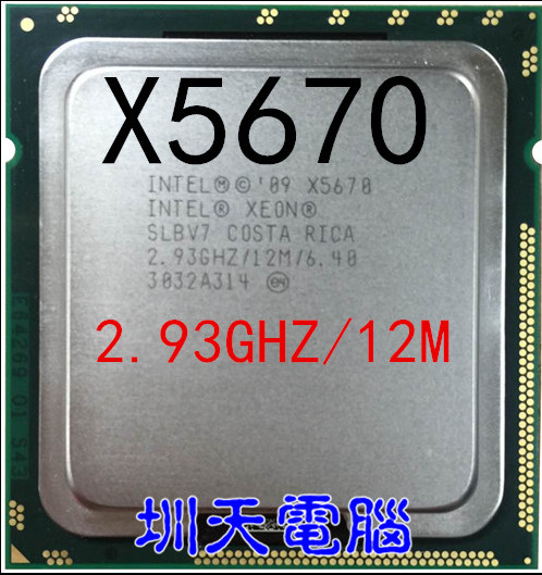 Intel Xeon X5670 SLBV7 Westmere 2.93GHz LGA 1366 12M Six-Core Server Processor