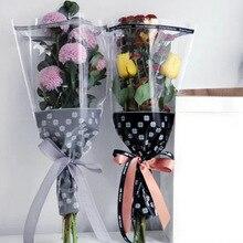 20 шт./лот цветы оберточная бумага подарочная упаковочная бумага цветочные конусы держатель свадебное оформление букета флорист поставки