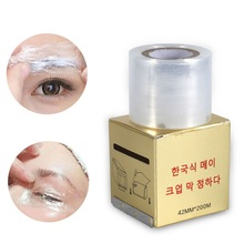 2 pcs/pack South Koreas semi-permanent cover film eyebrow bleaching lip tattoo special plastic wrap makeup beauty tools