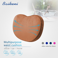 Bamboo Charcoal Heart Shape Car Back Waist Pillow Office School Chair Cushion Memory Foam Lumbar Supporting