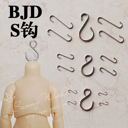 1/3 1/4 1/6 1/8 scale BJD S hook for BJD/SD Hands, feet, head connection doll accessories 16C0986 1