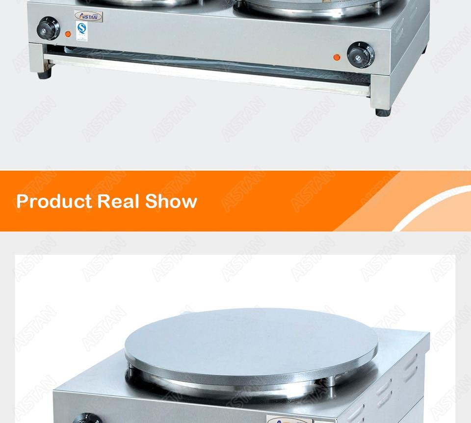 DE1/DE2 electric crepe maker cooker griddle machine for snack maker equipment 12