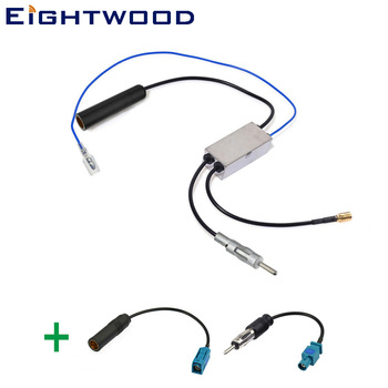 Eightwood Conversion FM/AM to DAB/FM/AM Car Radio Aerial Amplifier/Converter/Splitter and Fakra to DIN Antenna Adapter Cable image