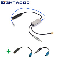 Eightwood Conversion FM/AM to DAB/FM/AM Car Radio Aerial Amplifier/Converter/Splitter and Fakra to DIN Antenna Adaptor Cable
