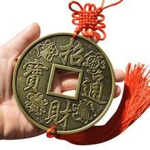 Chiński węzeł w stylu Vintage szczęście bogactwo szczęście feng shui Qing monety miedziane Amulet szczęście wisiorek metalowy Home Decoration Art 10 cm