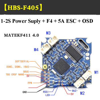 HBS F405 F4 Brushless Flight Controller AIO Betaflight OSD BEC +Built-in 5A BL_S DShot600 ESC 1-2S for RC Drone FPV Racing