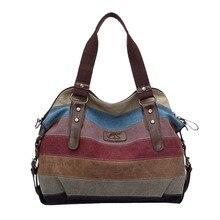 K-988 высокое качество Мода женщин Сумки Холст Супер лоскутное сумки Tote Сумки Повседневная Пляж Сумка Сумки w52