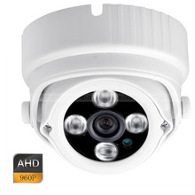 AHD 1.3MP 960P HD CCTV Security Plastic Dome Camera Indoor 4 Array IR 3.6mm Lens