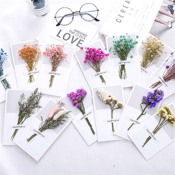 1pcs Colour Dried Flowers Paper Envelopes Craft European Style Envelope For Card Mail Shipping Supplies Scrapbooking Gift 1