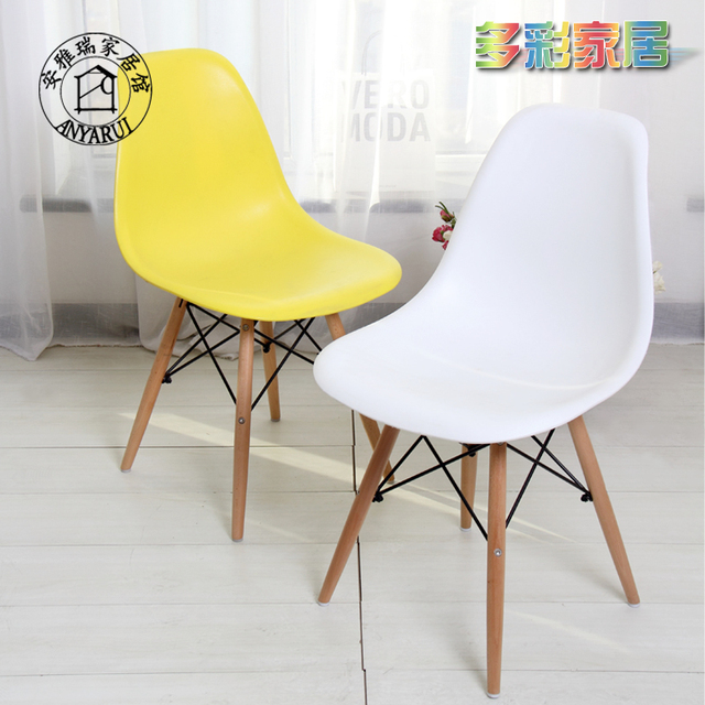 Ikea Casual Chairs Chair Back Covers For Office An Yarui Creative Fashion Eames Plastic Reception Minimalist