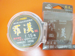 Fishing tackle ocean 50m meridianal 0.135 - 1.35 fishing line fishing line