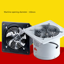 6 inch dinding dapur exhaust fan pipa exhaust fan Hood(China)