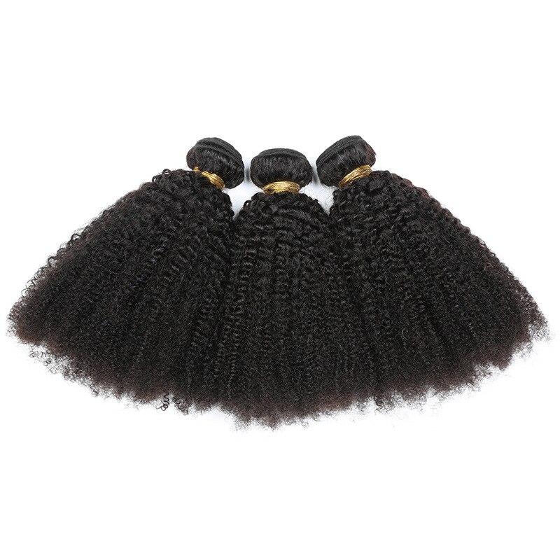 """Isheeny 8 """"-20"""" афро кудрявый волнистые, кудрявые волосы натуральный черный 100 г пучки волос Remy 1 3 4 шт. афро кудрявый вьющиеся волосы Weave"""