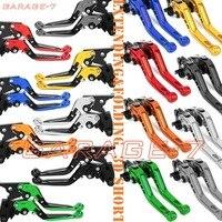 For Yamaha BWS ZUMA AEROX MBK X Over 125 50 100 CNC Motorcycle Folding&Extending/ 3D Short High quality Moto Clutch Brake Levers
