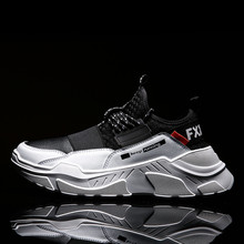VSIOVRY 2019 New Thick Sole Sneakers font b Men b font Outdoor Walking Sport font b