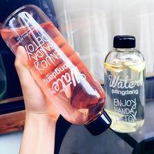 600/1000ML botella de agua de plástico portátil para Camping, viajes en bicicleta, botellas de agua de gran capacidad a la moda, botella resistente al calor