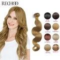 7А  Вплетаемые волнистые пряди 100% человеческие волосы 300г партия цвета медовый блонд, бразильские вплетаемые 16 до 26 дюймов волосы  Remy для наращивания