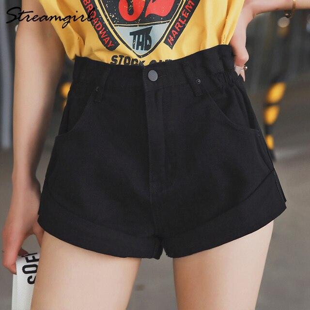 Streamgirl Denim Shorts Women's White Women Short Jeans Khaki Wide Leg Elastic Waist Vintage High Waist Shorts Women Summer 3