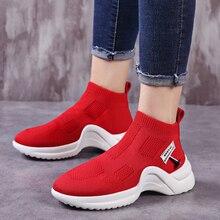 Новейшие женские кроссовки Женская спортивная обувь дышащие ботинки в сеточку женские носки Кроссовки Спортивная прогулочная Обувь zapatillas hombre