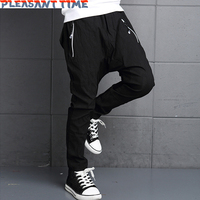 Pleasant Time Boy Casual Pants 2017 Spring New Korean Harem Pants Loose Pants In The Big