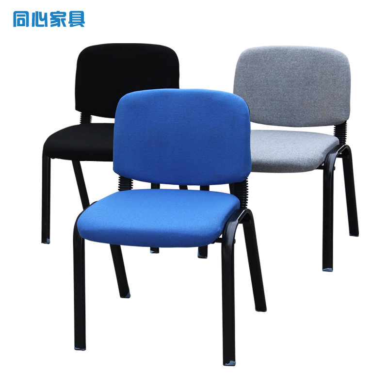 parlor chairs office chair computer conference blue black workers