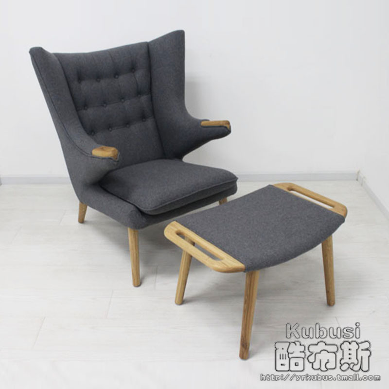 cool booth north teddy bear chair recliner chair living room