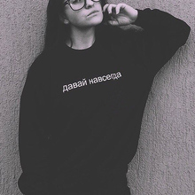 Russian inscription Letter Print Sweatshirts women Long Sleeve Casual Black harajuku hoodies Sweatshirt female Pullover Tumblr