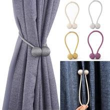 Hot New Magnetic Pearl Ball Curtain Tiebacks Tie Backs Holdbacks Buckle Clips Accessory Buckles Clasp Clips Curtain Hook Holder