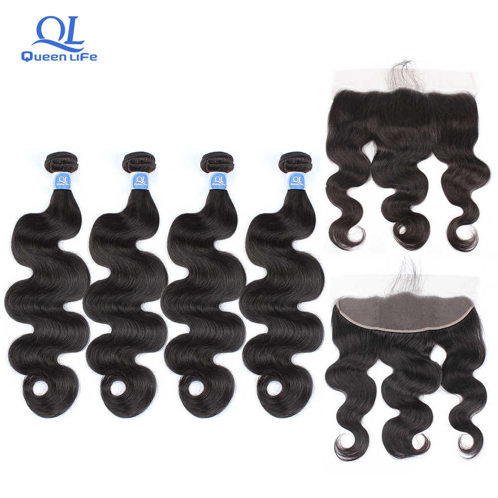 Queenlife бразильские пучки волнистых волос с фронтальной 4 пучка предложения Remy человеческие волосы бразильские волосы переплетения пучки с фронтальной