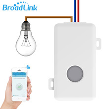 Broadlink SC1 WIFI Controller Box Work Alexa Google Assistant Smart Home Automation Modules Remote Controlled Power Switch