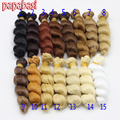 1pcs 15cm x 100cm brown flaxen coffee black brown natural color curly doll wig hair for 1/3 1/4 1/6 BJD diy