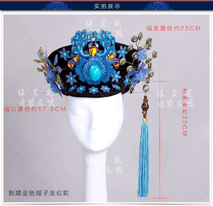 Special Discount Legend of ZhenHuan Qing Dynasty Empress Hat Wedding Bride and Groom Hair Tiaras for Photography or Wedding диван friendly faces of the qing dynasty rh