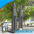 Model building kits compatible with lego city Petronas Towers 3D blocks Educational model building toys hobbies for children