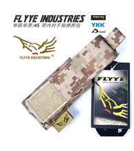 FLYYE MOLLE Glock M1911 .45 Pistol Magazine Pouch Multicam AOR ATACS AU FG Military Airsoft CQB Tactical Hunting Wargame PH-P001(China)