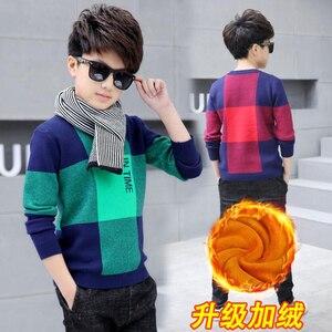 Image 2 - Chłopcy zimowy aksamitny sweter dzieci ciepłe pulowery pluszowe wewnątrz dzianinowe swetry kurtka luźna 4 13T nastoletnia chusta O neck swetry