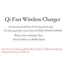 QI быстро Беспроводной Зарядное устройство для Samsung S8 S8 плюс S7 S6 край Примечание 5 Зарядные устройства для мобильных телефонов быстрый смарт Подставка для зарядки Держатель pad